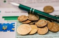 Международные резервы Украины по итогам ноября остались на уровне $ 26,1 млрд