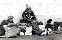Бездомных будут отправлять в тюрьму