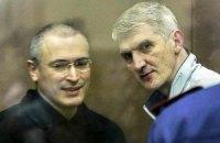 Суд скоротив термін ув'язнення Платонові Лебедєву
