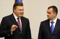 ГПУ: Янукович, Захарченко і Якименко створили терористичну організацію