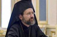 Константинопольська церква назвала Україну частиною своєї канонічної території