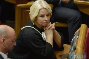 Герман обвинила Царева в работе против Януковича
