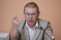 Турчинов доручив Пашинському боротися з рейдерством