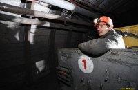 Рада выделила из бюджета 450 млн гривен на зарплаты шахтерам