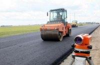"""Пріоритет для громадян - дороги. КМІС представив результати опитування про """"Велике будівництво"""""""