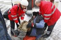 За сутки от гололедицы пострадало 282 жителя столицы