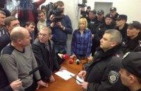 """Депутаты требуют от суда постановление, а не """"выдержку из журнала"""""""