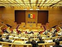 Либералы хотят сделать румынский официальным языком Молдовы