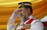 Король Малайзії відрікся від престолу