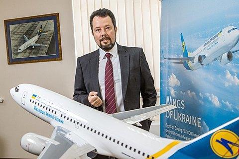 НАБУ запропонувало судити президента авіакомпанії МАУ