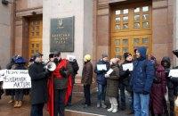 Активісти пікетували КМДА з вимогою зберегти Будинок актора під час реставрації