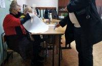 """В Херсоне избиратель хотел проголосовать через приложение """"Действие"""""""