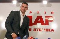 Обнародованы рейтинги кандидатов в мэры Киева