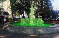 Хулігани зробили зеленою воду в київському фонтані на Контрактовій площі