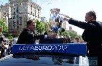 Кубок Евро-2012 начал турне по Украине