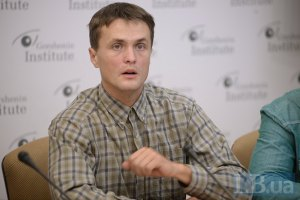 Оппозиция своими силами будет разыскивать Игоря Луценко