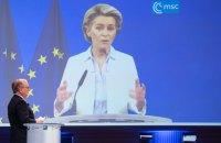Голову Єврокомісії розкритикували в Брюсселі за відмову Зеленському відвідати Україну