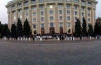 Мэрия Харькова отказала в проведении майских митингов всем организациям