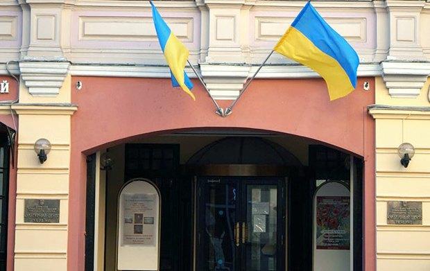 Український культурный центр в Москві.