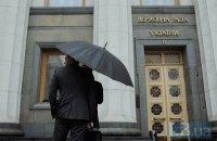 По всій Україні завтра очікуються дощі, на заході - з мокрим снігом