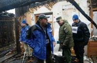 ОБСЕ: в Донецке четыре жилых дома пострадали от обстрела