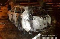 Вночі спалили автомобіль секретаря Рівненської міськради