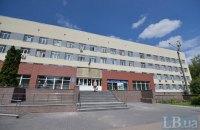 Женщина с подозрением на коронавирус сбежала из киевской больницы
