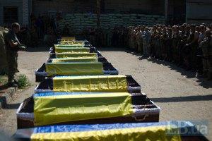 За 10 днів перемир'я загинули 16 українських військових, - МЗС