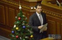 Абромавичус приказал начать массовые сокращения в Минэкономики