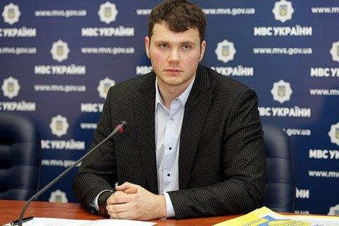 У Києві оголошено конкурс на стажування в сервісних центрах МВС