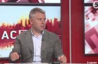 """""""Нафтогаз"""": Україна гарантує безперебійний транзит російського газу в ЄС"""