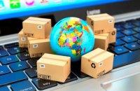 Ограничение количества посылок из-за рубежа в Украину отложили на год