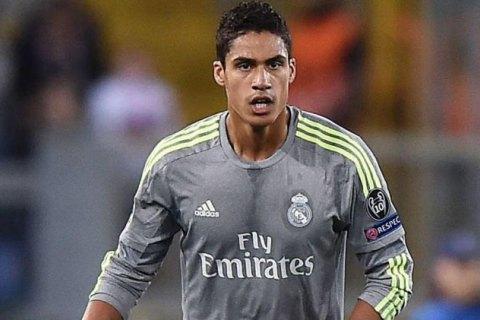 """""""Реал"""" установил ценник на своего игрока в размере 500 млн евро, - СМИ"""
