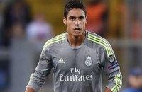 """""""Реал"""" встановив цінник на свого гравця в розмірі 500 млн євро, - ЗМІ"""