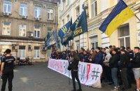 """""""Нацкорпус"""" пикетирует здание суда, где избирают меру пресечения Гладковскому"""