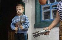 В Україні за 2019 рік від злочинів постраждали 6 тис. дітей, - Офіс генпрокурора