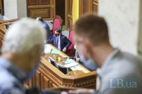 Рада в первом чтении одобрила порядок образования военно-гражданских администраций в ОТГ