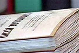 "Завершено досудебное следствие по ""делу Макаренко и Диденко"""