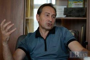 """Томенко не исключает, что """"Батькивщина"""" может превратиться в партию """"любых друзив"""""""