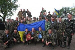 Украинские войска удерживают занятые позиции, - пресс-центр АТО