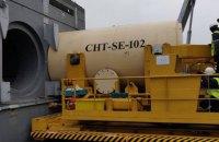 У нове чорнобильске сховище помістили перший контейнер з ядерними відходами