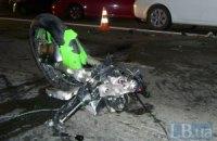У Києві машина збила двох мотоциклістів, один загинув