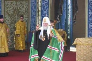 Патриарх Кирилл посетит Польшу