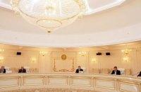 В Минске началось заседание контактной группы по Украине