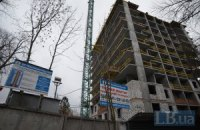 Киевсовет должен запретить строительство вблизи памятников ЮНЕСКО