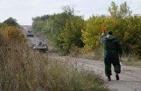 """Главы МИД """"Бухарестской девятки"""" призвали Россию прекратить агрессию в Украине"""