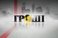 """Міліція порушила справу за фактом побиття журналіста програми """"Грошi"""""""