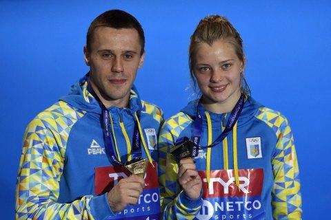 """Українці Колодій і Лискун вибороли """"золото"""" Об'єднаного чемпіонату Європи зі стрибків у воду"""