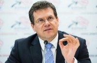 Вице-президент Еврокомиссии обсудил с Оржелем подготовку к трехсторонним газовым переговорам