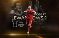 УЄФА роздав нагороди кращим футболістам сезону